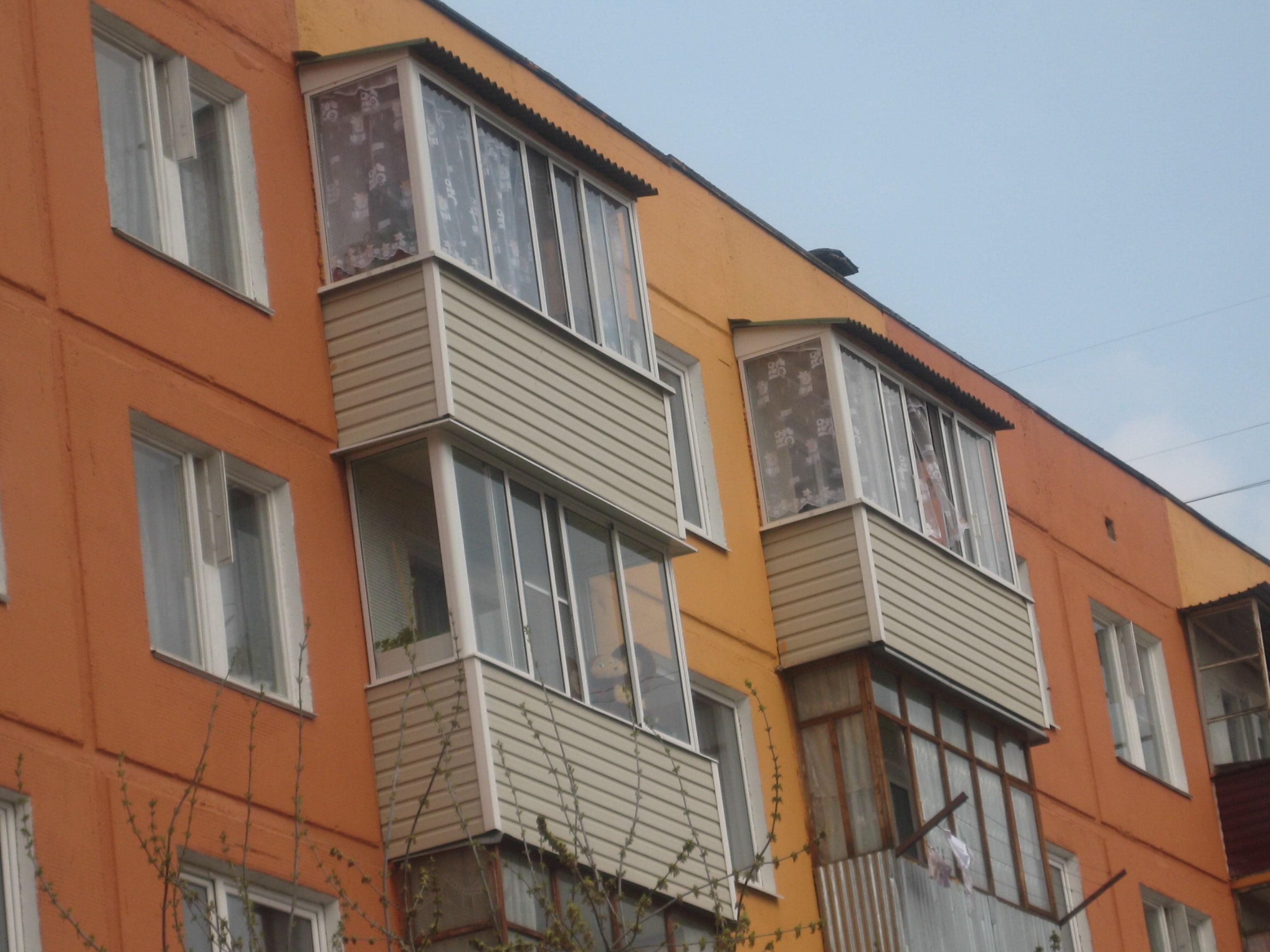 Балконы, внешняя отделка, крыша, вынос.